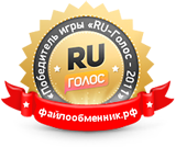 RU- 2011